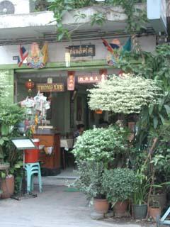 2006_2_28_dinner2.jpg